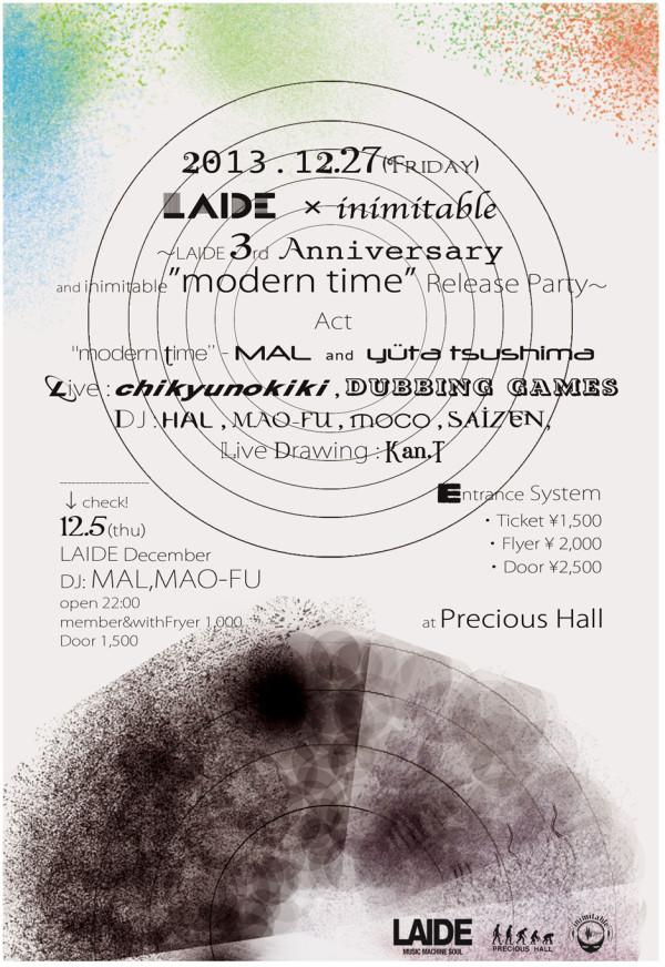 moderntime_flyer_omote