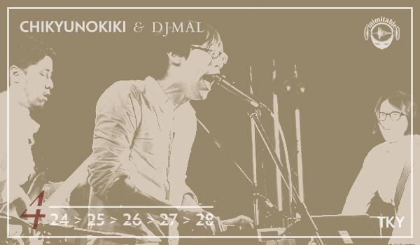 20140426kikiMal2