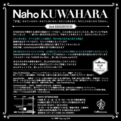 nahokuwahara_back