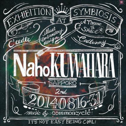 nahokuwahara_front