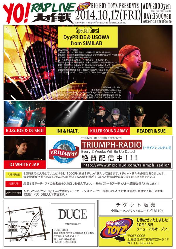 Yo!-Rap-Live_11_-Ura