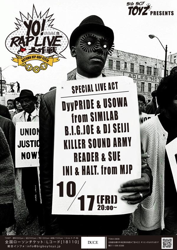 Yo!-Rap-Live_11_omote
