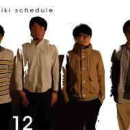 chikyunokiki-20149101112